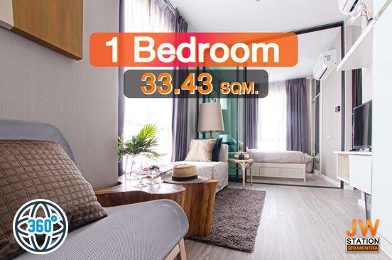 คอนโดรามอินทรา ขนาด 1 ห้อง 33.4303