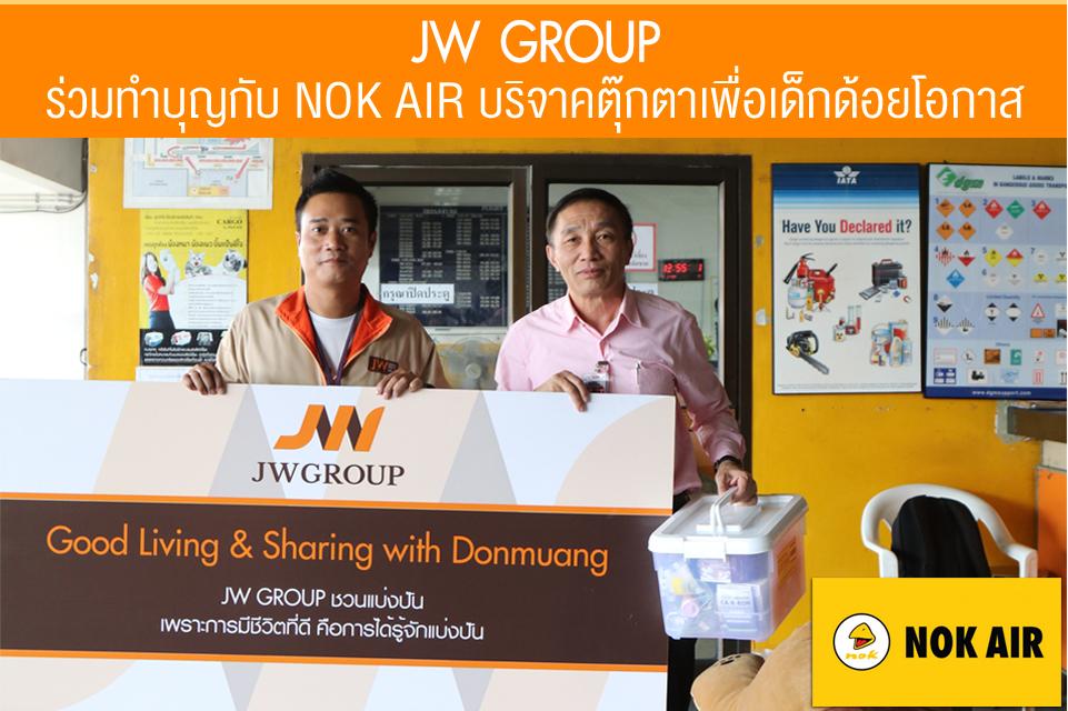 JW-GROUP-บ้านคอนโด-โฮมออฟฟิศ