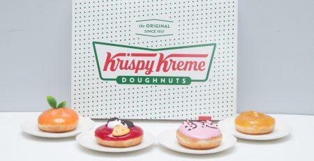 Krispy Kreme โดนัทวันตรุจจีน